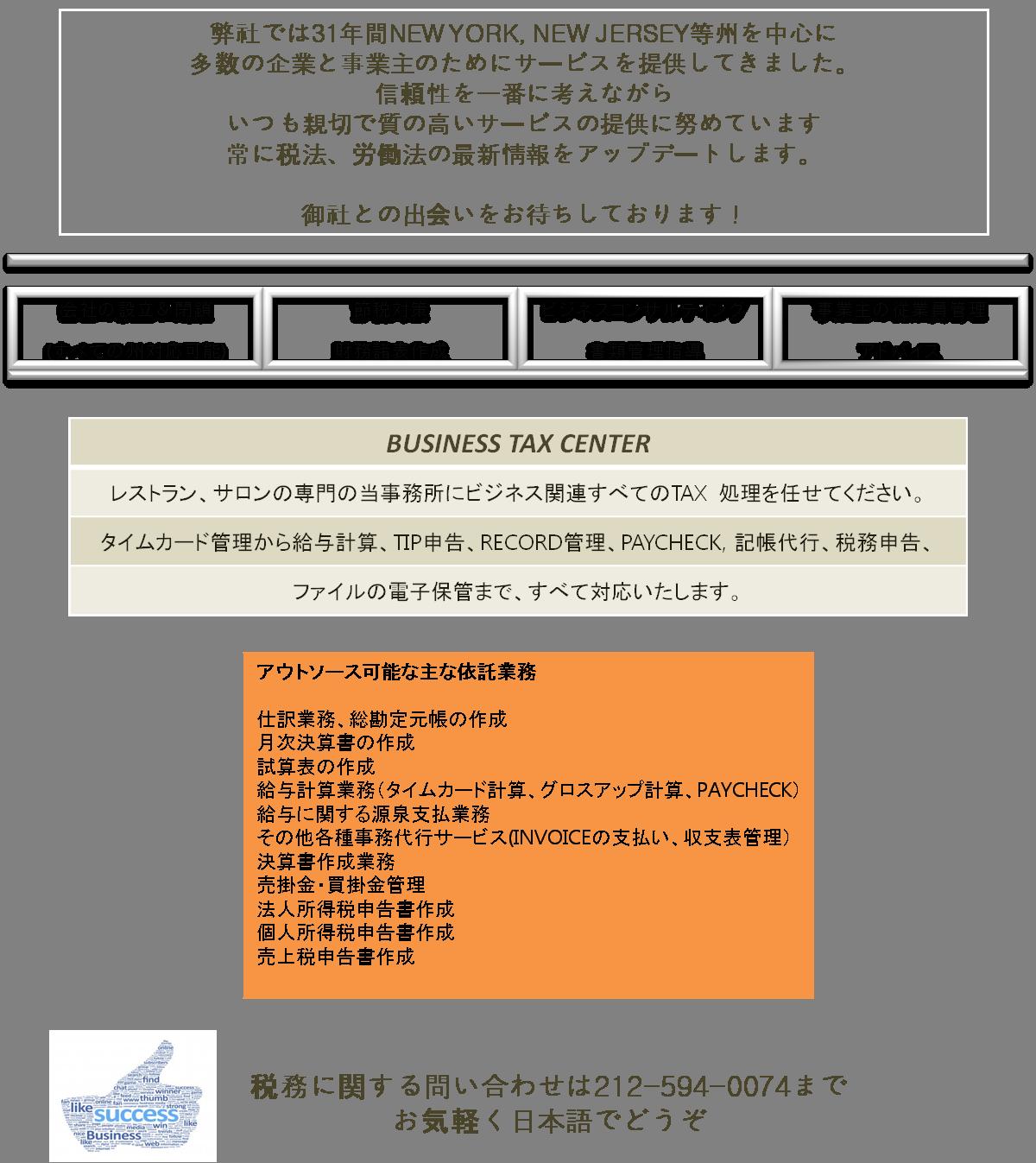 japanese-ads